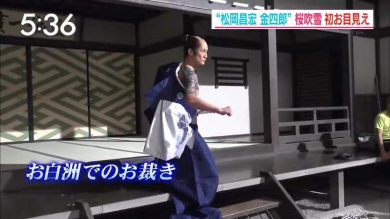 Meibugyo Toyama no Kinshiro promo