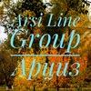 Arsi Line Group - Арциз