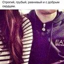 Личный фотоальбом Султанбека Русланова