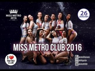 Miss METRO CLUB 2016
