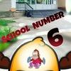 Подслушано в 6 школе, Елабуга