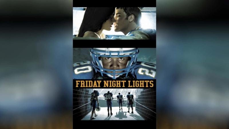 Огни ночной пятницы 2006