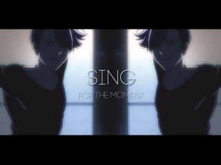 [Yuri on Ice] - Sing For The Moment