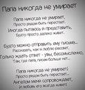 Персональный фотоальбом Виталия Мальченко