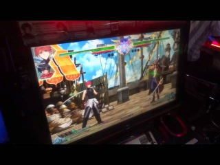 Blade Arcus - Japanese Arcade
