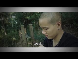 [teaser] btob - 2nd album [brother act.] (btob's that gif - версия пыниэля)