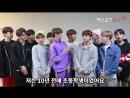[VIDEO] Wanna One для 'Xports News' 21.09.17