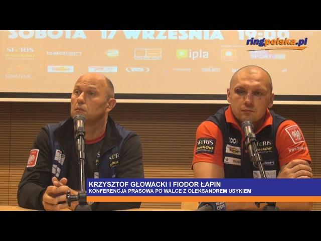 Głowacki i Łapin: konferencja po walce z Usykiem
