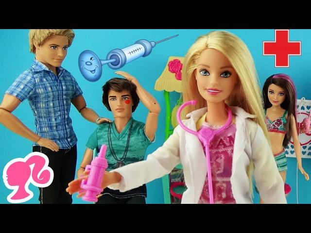 Барби доктор. Романтический вечер с Кеном. Мультик с куклами игрушки для девочек Barbie doctor Ken
