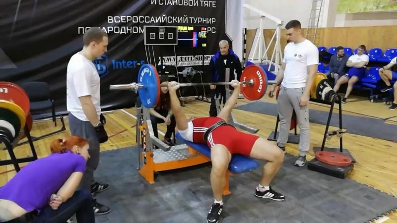 Чемпионат России 18 декабря 2016 года Москва 115х28
