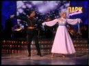 Шоу Танцы со звездами. Лера Кудрявцева и Алексей Мазурин.Венский вальс