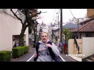 Проект Токио  Русский Трейлер (2017)