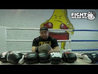 Обзор боксерских перчаток Hayabusa от Смольянова Игоря Васильевича.