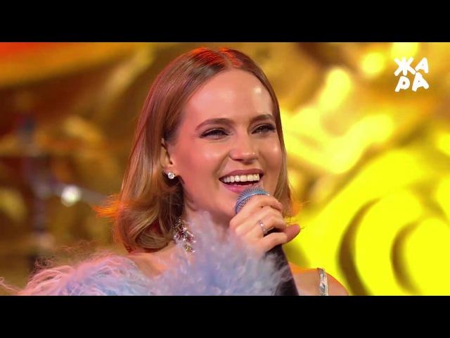 ЖАРА Глюк`Oza - Танцуй, Россия (Шоу Жара в Вегасе от 18.12.16)