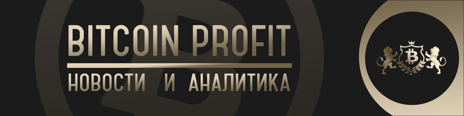 bitcoin profit w tvn