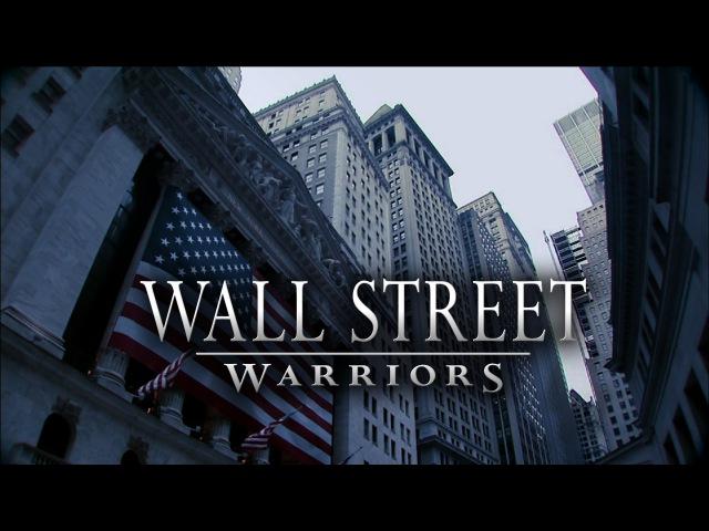 Воины Уолл Стрит 3 сезон 05 серия English