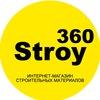 Строительный гипермаркет Stroy360.by