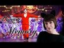Dimash Memory | TYLKO DYSKUSJA zablokowali występ przepraszam [ENG RUS PL]