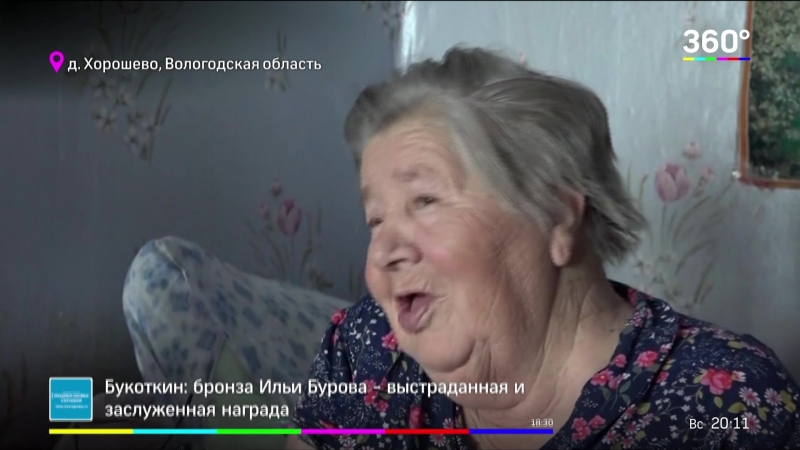Родная тётя олигарха Грудинина Тамара Абабкова не видела Павла уже 40 лет