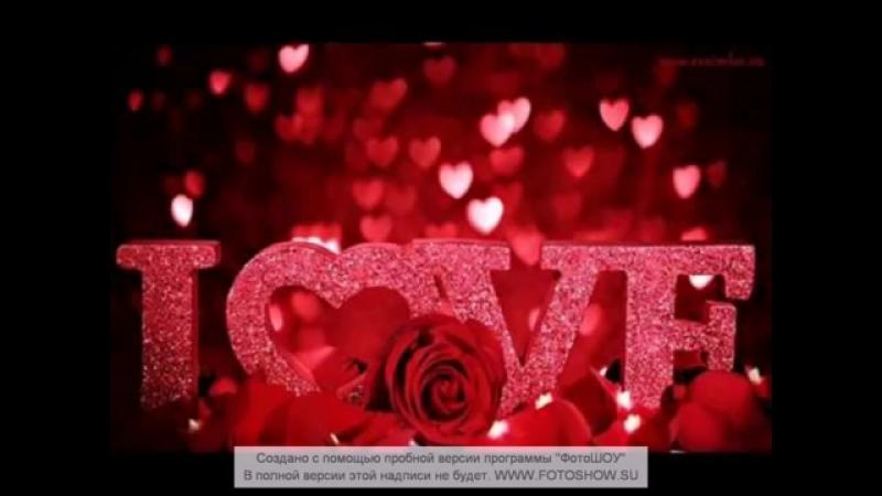 Nemet Kederli Ureyim Sevgi Sekilleri ile mp4