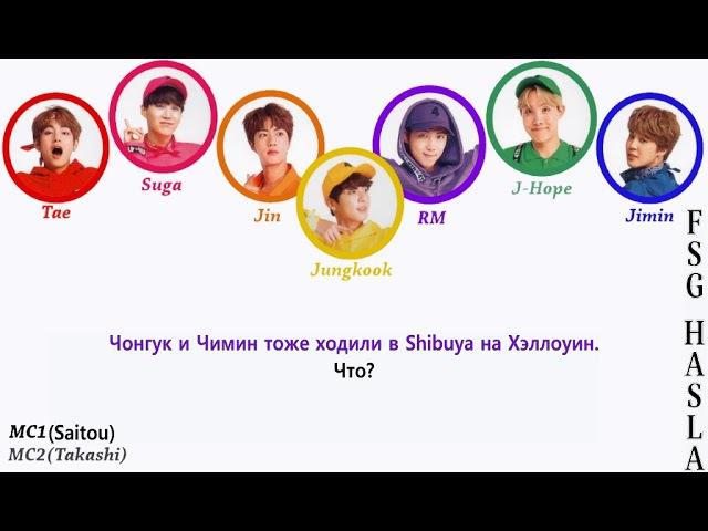 [RUS SUB]180108 BTS on Trendy Angels PePePe Radio