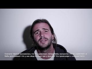 Проблемы в отношениях из-за женщин | Александр Король