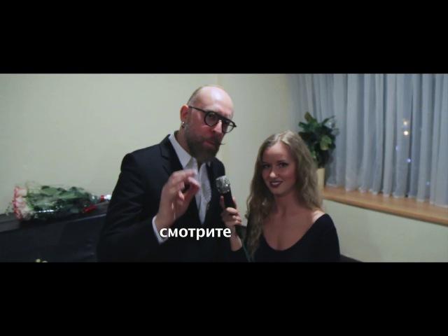 JazzFun TV - Mario Biondi в Москве