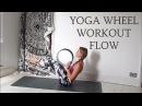 YOGA WHEEL WORKOUT | 30 Minute Yoga Wheel Flow | CAT MEFFAN