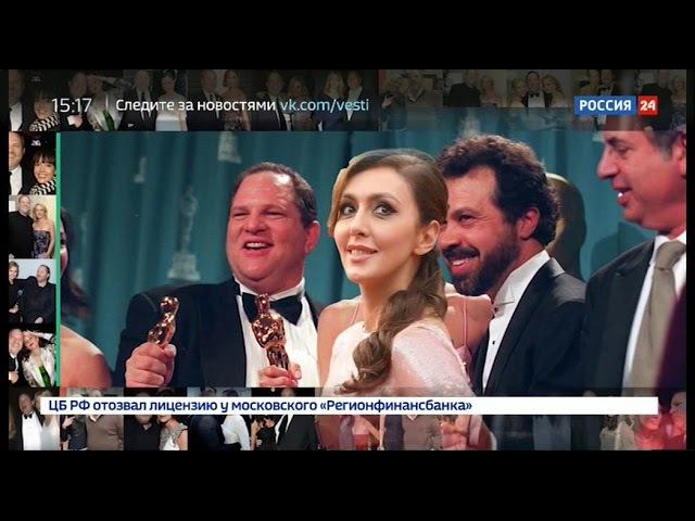 Бесогон ТВ «Изображая жертву» [«Россия 24» от 17.11.2017]