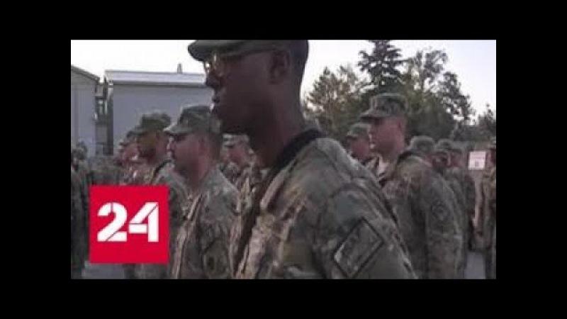 Пентагон рассказал о сексуальных преступлениях американских военных Россия 24