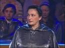 Своя игра. Злобина - Вассерман - Шалимов 01.03.2008