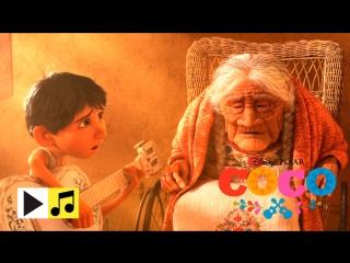 Тайна Коко - Не Забывай (Примирение) - #тайнакоко #disney #pixar