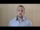 Отзыв Ивана Бабенко. Как заработать деньги в интернет? Бизнес онлайн. Обучение с Игорем Крестининым. Коучинг.