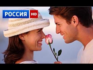 СУПЕР МЕЛОДРАМА ФРАНЦУЗСКАЯ КУЛИНАРИЯ (кино фильмы)