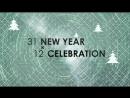 Slwdnc x Gazgolder New Year 2018