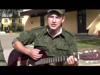 КАРАНДАШ -  солдаты-срочники под гитару  ОЧЕНЬ ТРОГАТЕЛЬНО спели известную песню про маму