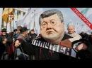 Протести в урядовому кварталі у Києві спецрепортаж