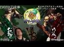 Mikado League season 3 Omito JO vs Haaken SO