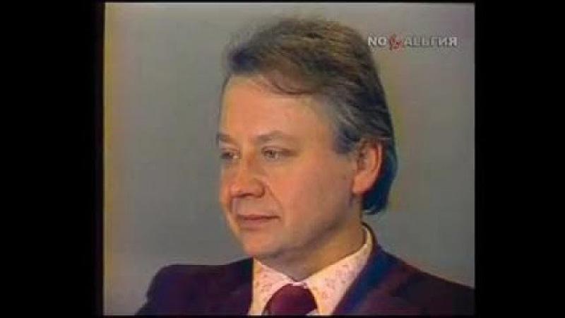 Олег Табаков Интервью 1976 г Мастера искусств