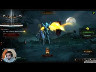 Diablo III. Стрим №74. Новая цель - ТОП100 Европы