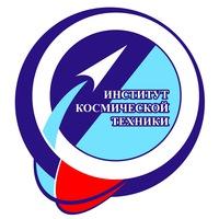 Логотип Институт Космической Техники / ИКТ