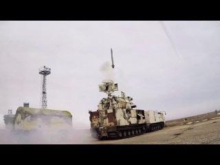 Первые испытания арктического ЗРК «Тор» завершились на полигоне Капустин Яр