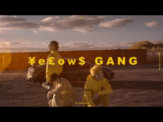 식케이 Sik K YeLowS Gang feat 허내인 Woodie Gochild Prod GroovyRoom Official Music Video