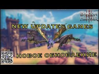 Taichi Panda 3: Dragon Hunter. New Updates Game. Новое обновление.Обзор на обновление.