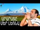 Vardan Eghiazaryan(Vardanik) MP3