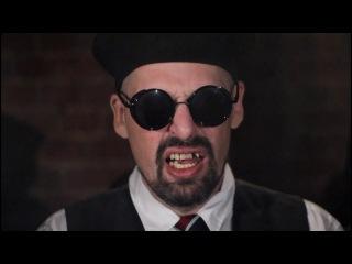 Чердак офицера - Секс, наркотики, рокынролл
