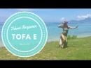 Tehani Benjamin - Aparima - Tofa E - Te Vaka