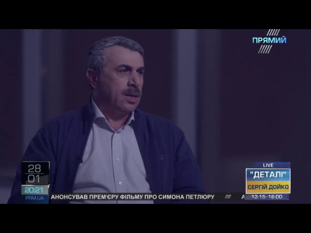 Кисельов Авторське Гість програми Євген Комаровський Ефір від 28 січня 2018