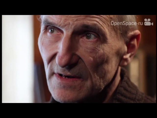 Петр Мамонов о смысле жизни
