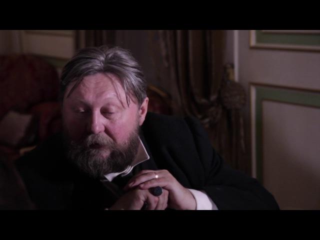 Трейлер фильма о русской кухни реж Матвей Кипнис